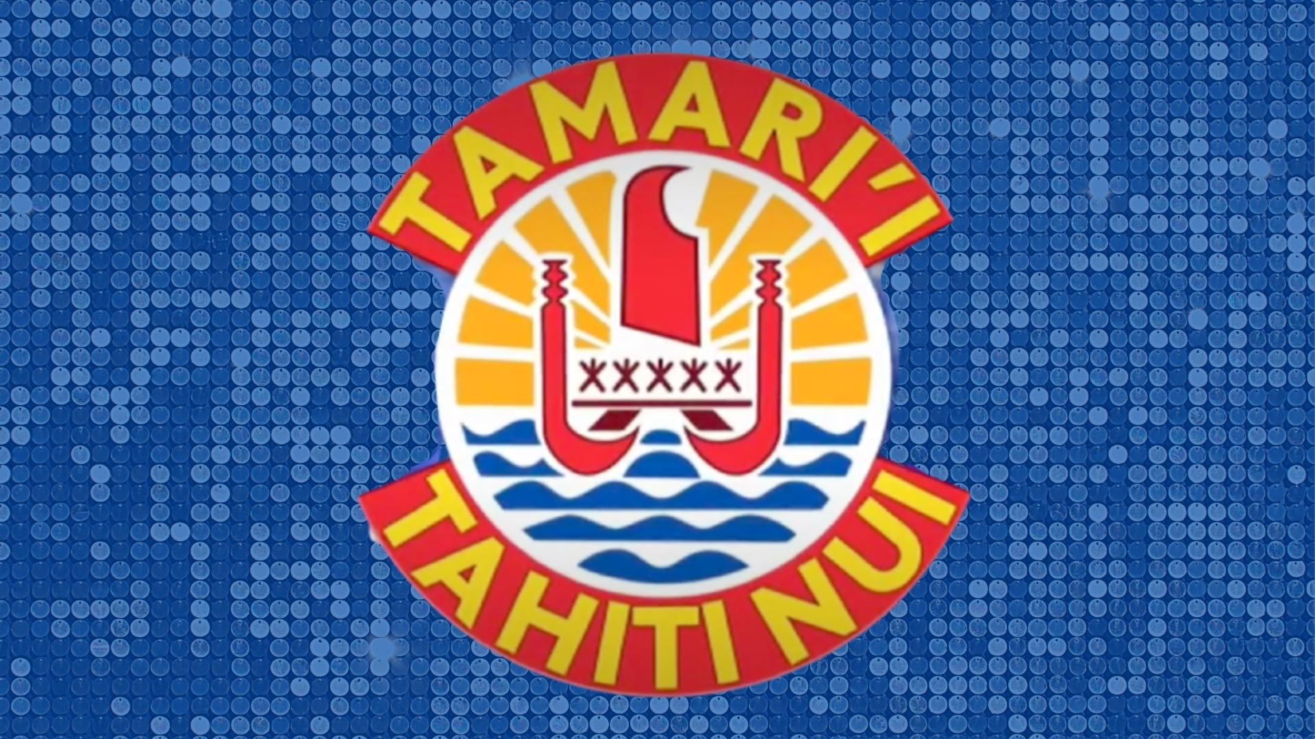 Tamarii Tahiti Nui